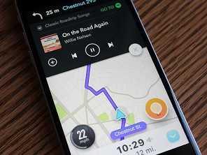 Waze oferece opção para motos
