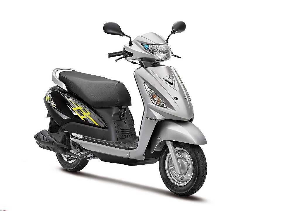 Acima o Suzuki Swish atualmente vendido em alguns mercados selecionados
