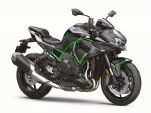 Kawasaki revela a nova Z H2 Supercharger