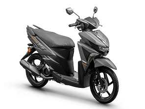 Yamaha Neo 2020 chega por R$ 8.390