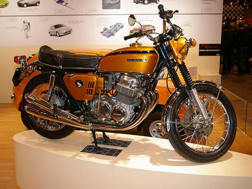 Acima a Honda CB750