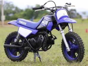 Yamaha passa a vender no Brasil a PW50
