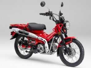 ''Biz aventureira'', Honda CT 125 é revelada em vídeo