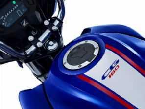 Titan ou Fan 160?  As diferenças entre as versões da Honda CG