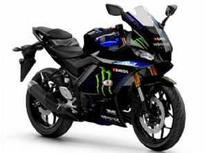 Yamaha define preço da nova R3 2021