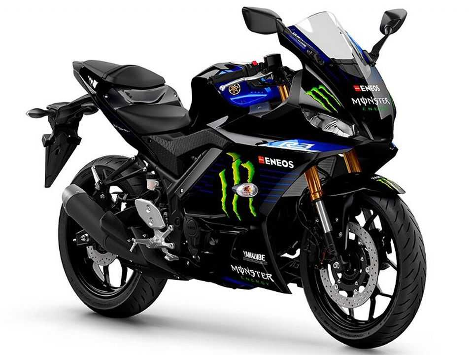 Yamaha R3 2021