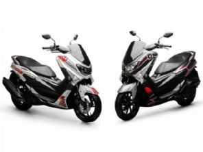 Yamaha revela série especial para o NMax
