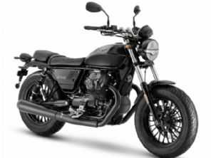 V9 2021: clássica da Moto Guzzi é repaginada