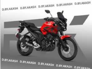Projeção adianta a nova Yamaha ''Lander''