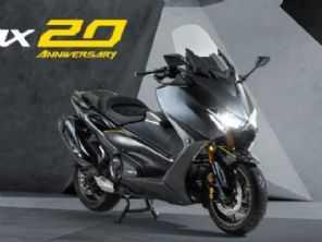Yamaha revela série comemorativa do TMax