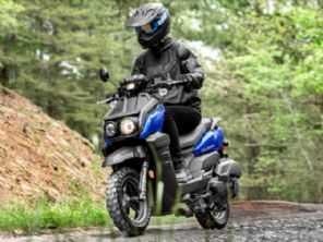 A scooter aventureira Yamaha Zuma seria uma boa rival da ADV 150?