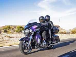 Teste: Harley-Davidson CVO Limited